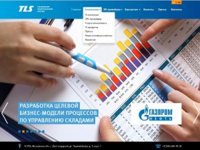 The website of the company «Technology of Logical Systems»