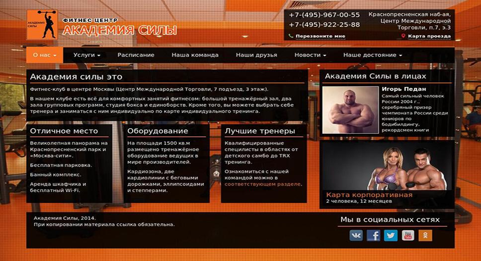 site_7